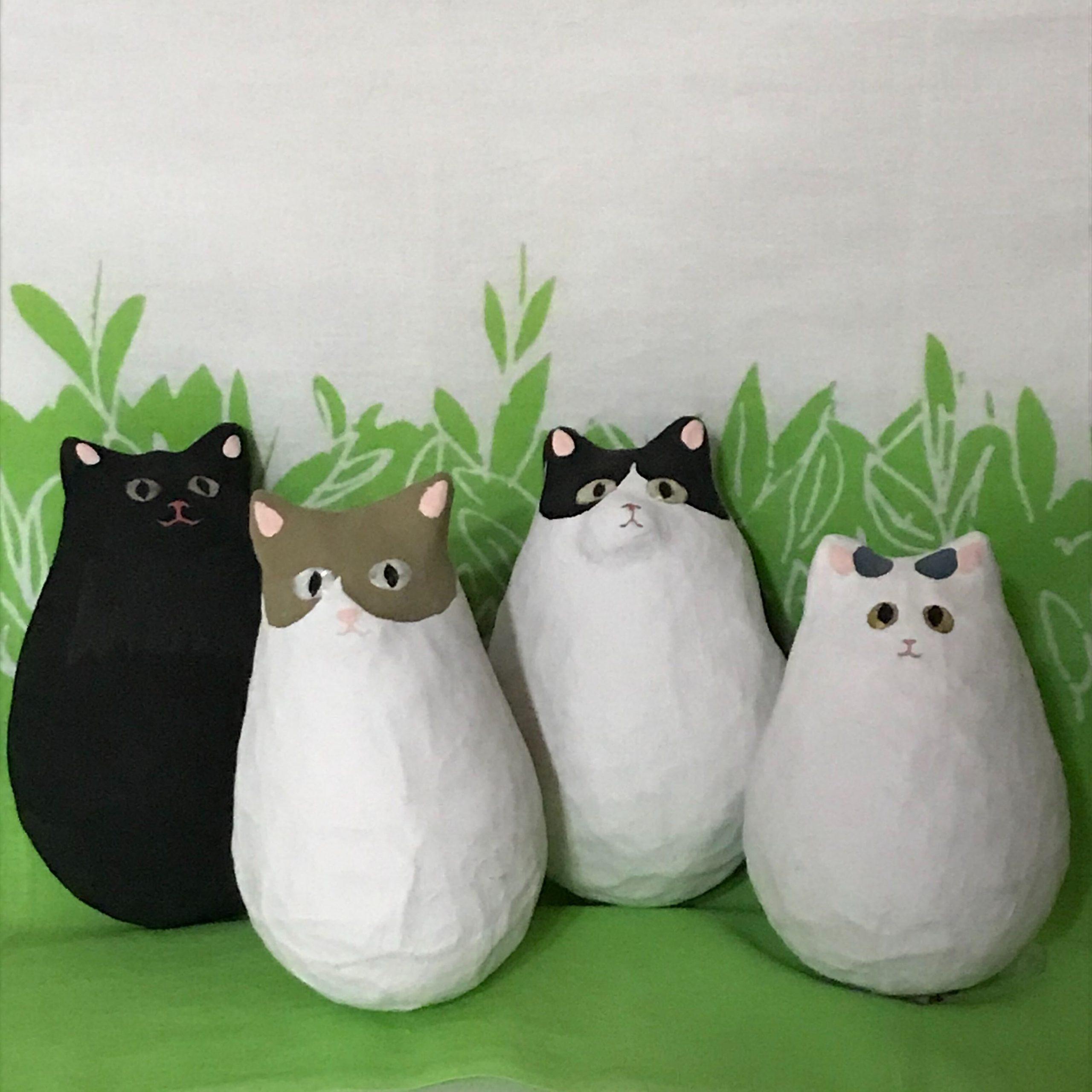 「ネコたち」宮本純子(張り子)